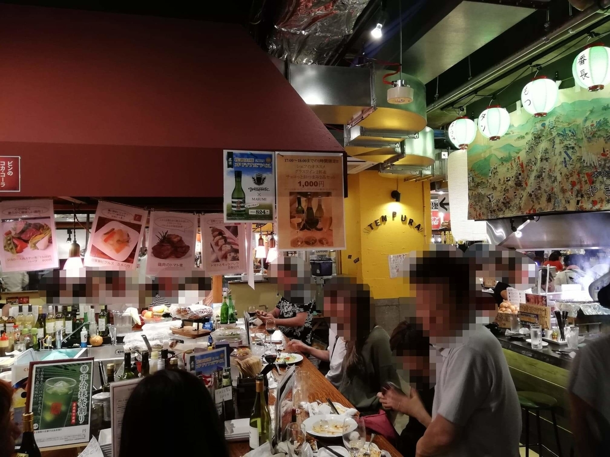 長野県松本市『松本つなぐ横丁』の場内写真④