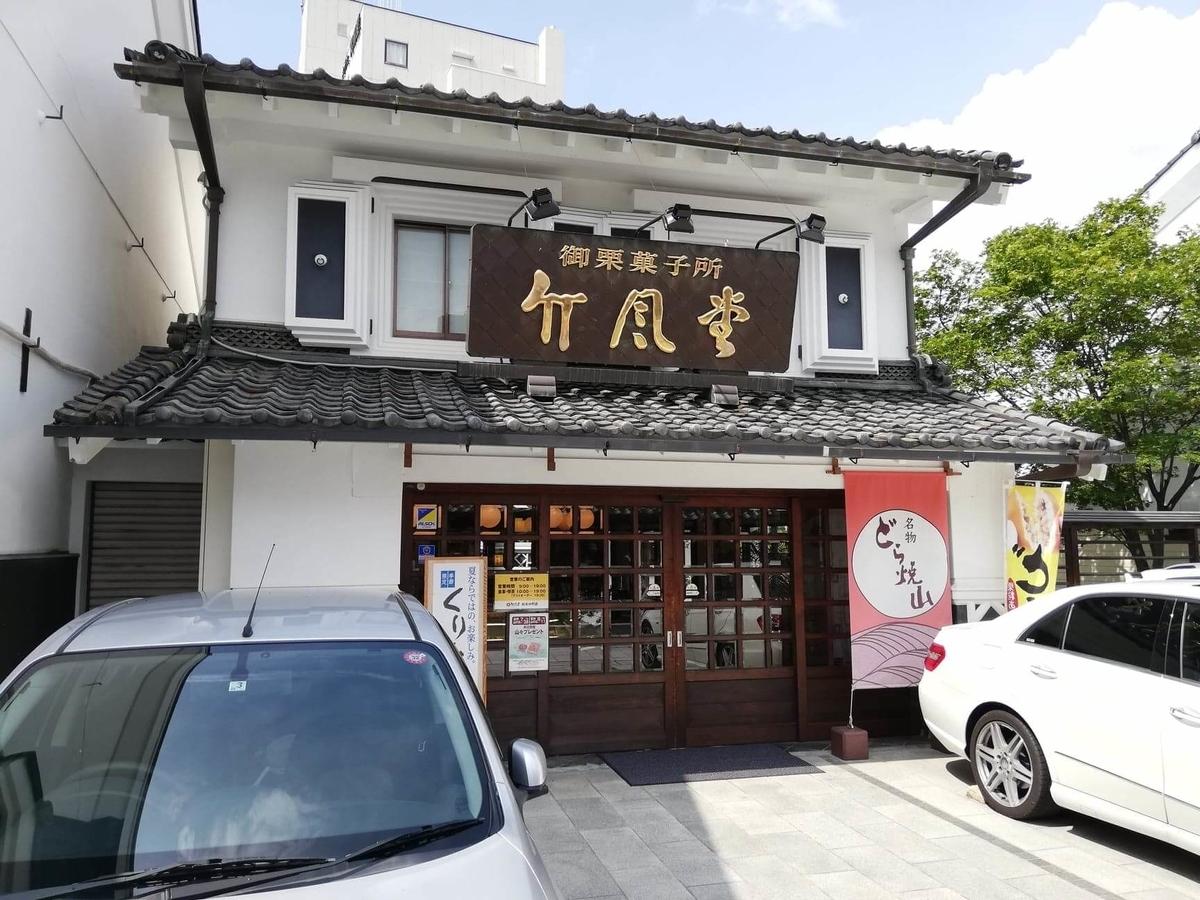 長野県松本市中町通りの景観写真⑨