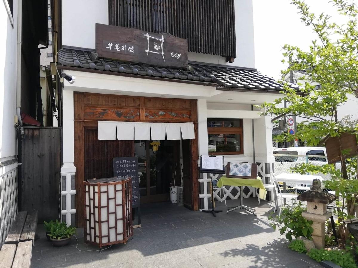長野県松本市中町通りの景観写真⑩