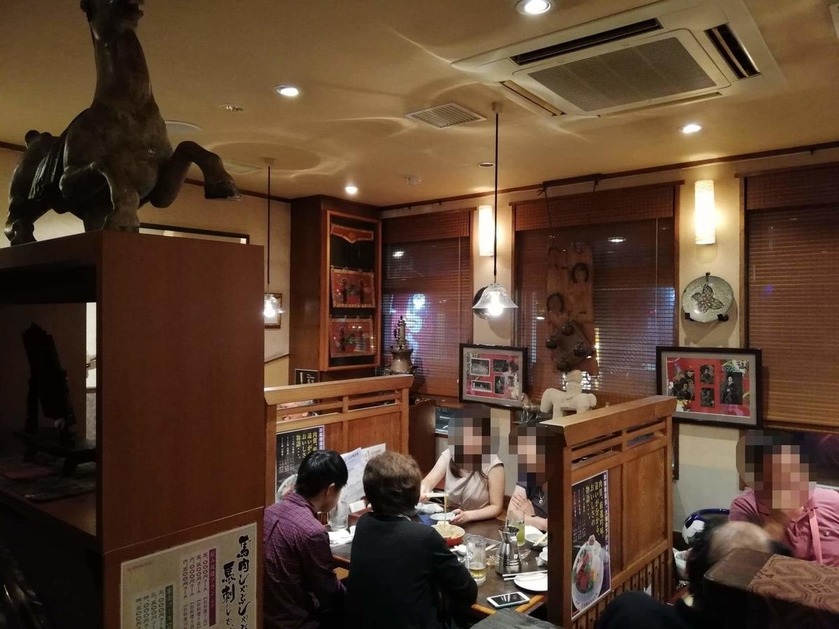 長野県松本市さくら料亭(馬肉料理)『新三よし』の店内写真②
