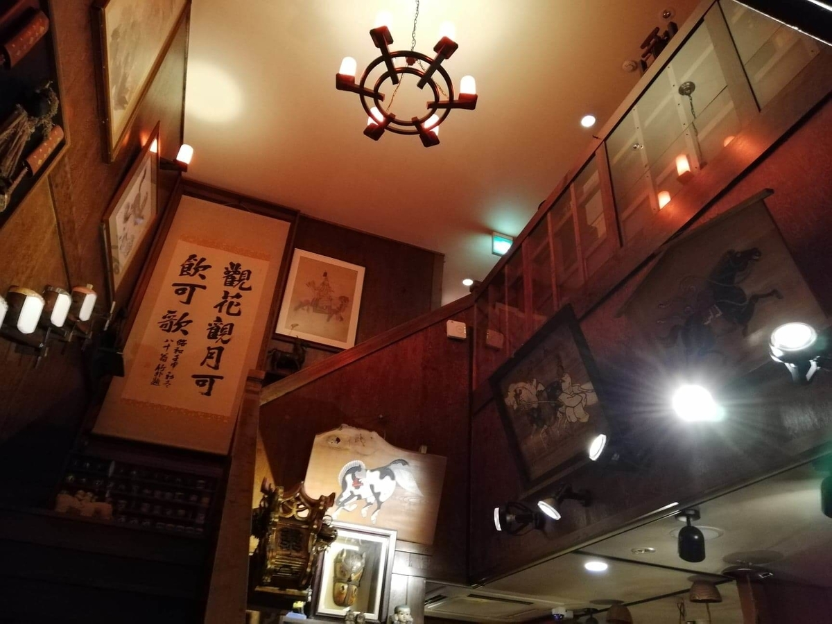 長野県松本市さくら料亭(馬肉料理)『新三よし』の店内写真①