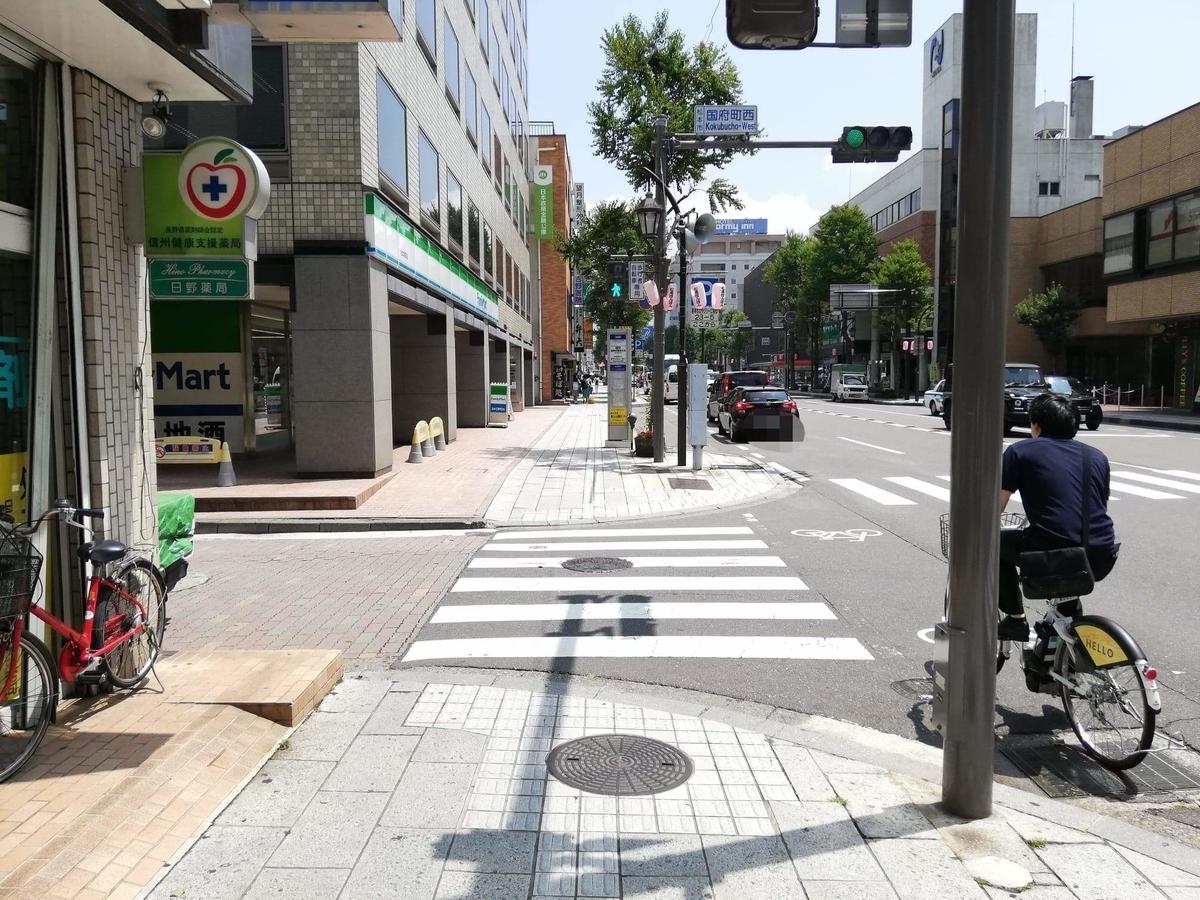 松本駅から、長野県松本市さくら料亭(馬肉料理)『新三よし』への行き方写真⑥