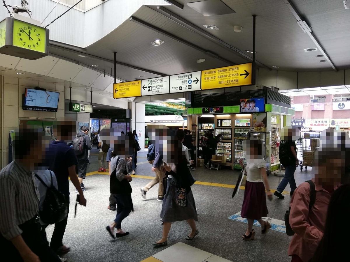 高田馬場駅から『馬場南海』への行き方写真①