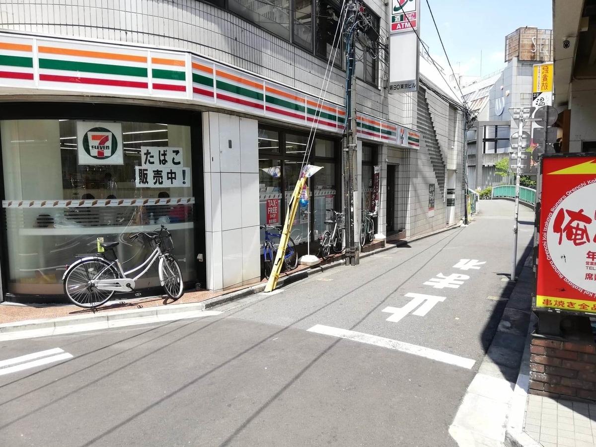 高田馬場駅から『馬場南海』への行き方写真⑤