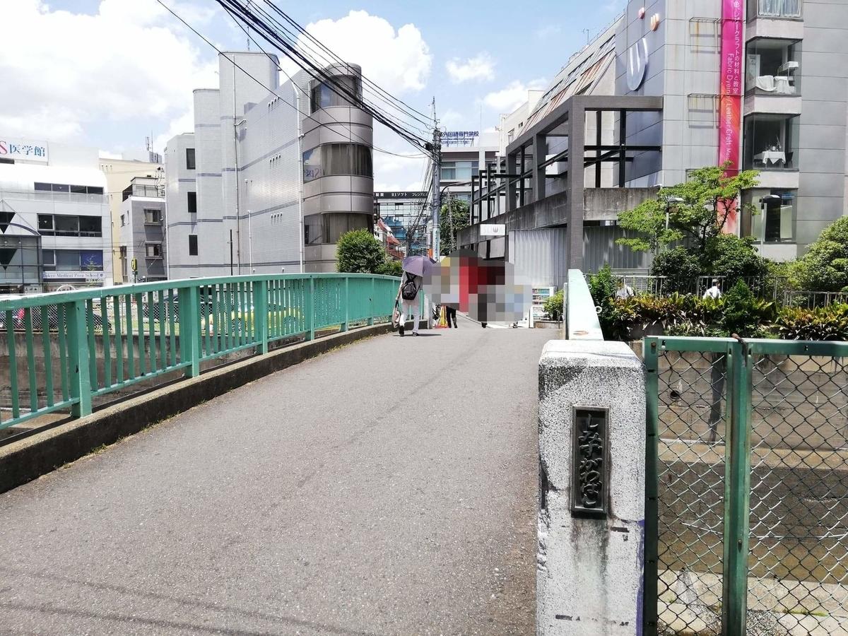 高田馬場駅から『馬場南海』への行き方写真⑥