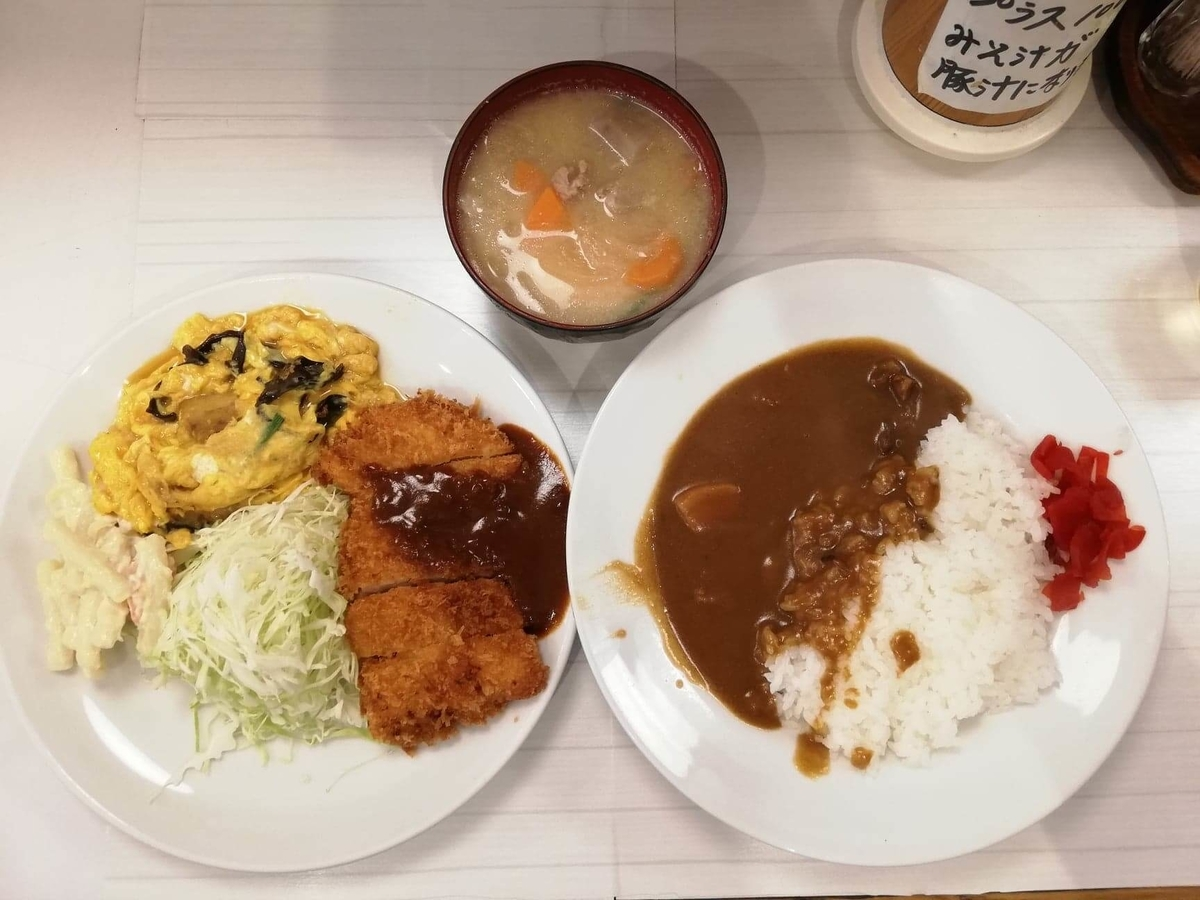 高田馬場『キッチンニュー早苗』の日替わり定食の写真