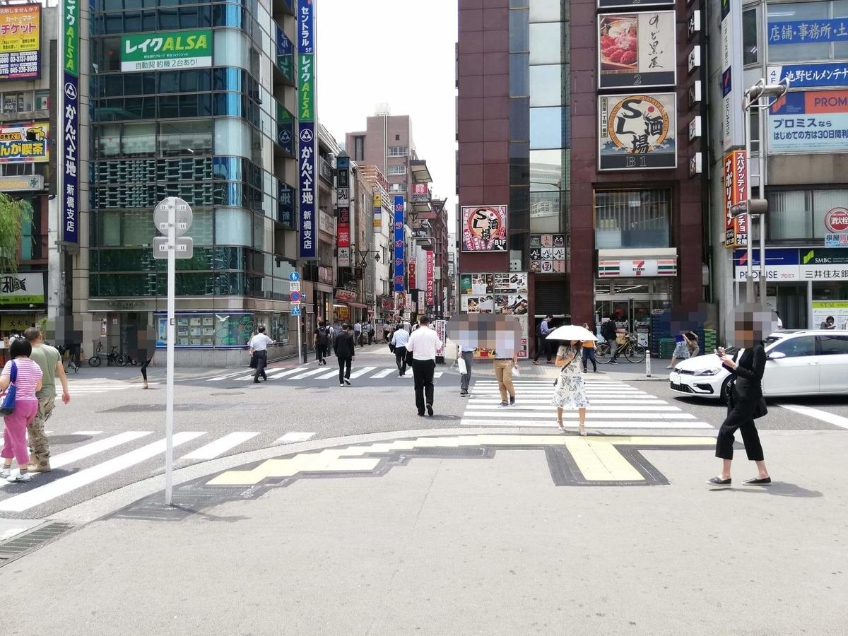 新橋駅から『洋食すいす』への行き方写真(2)