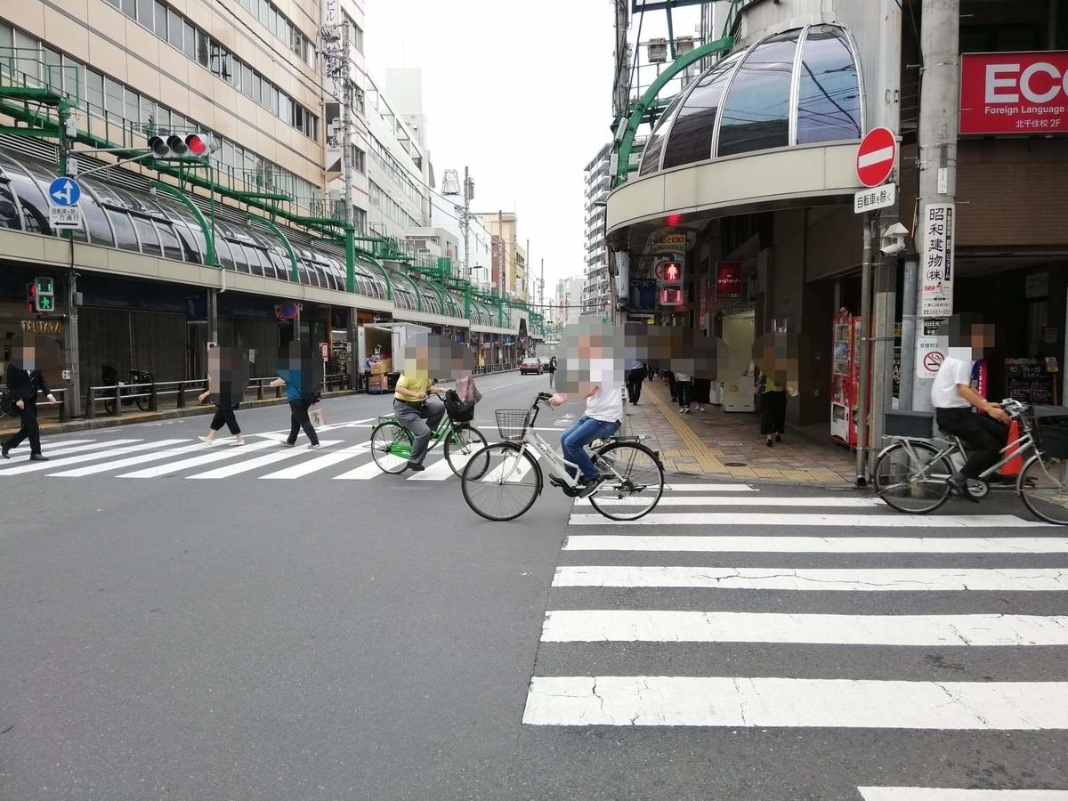 北千住駅から『市場食堂さかなや』への行き方写真(4)