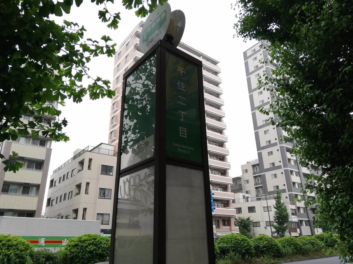 北千住駅から『市場食堂さかなや』への行き方写真(7)