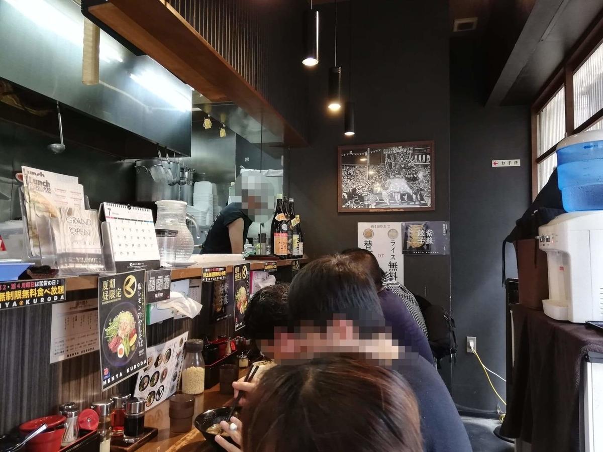 練馬『麺屋黒田』の店内写真③