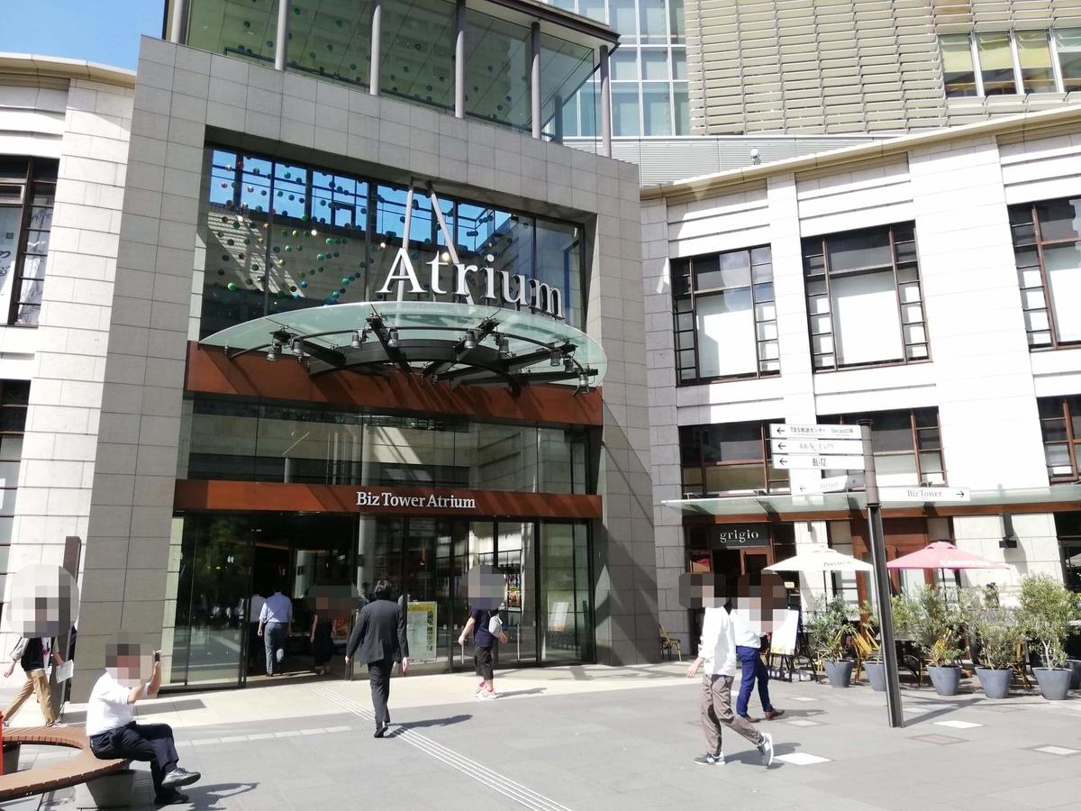 赤坂Bizタワーの外観写真