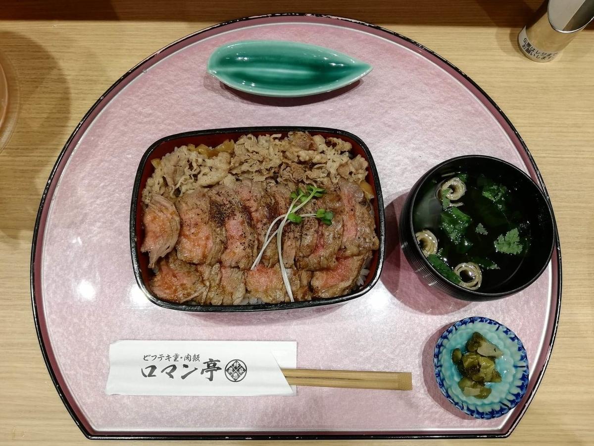 大阪『ビフテキ重・肉飯 ロマン亭』の、ロマン亭錦重セットの写真