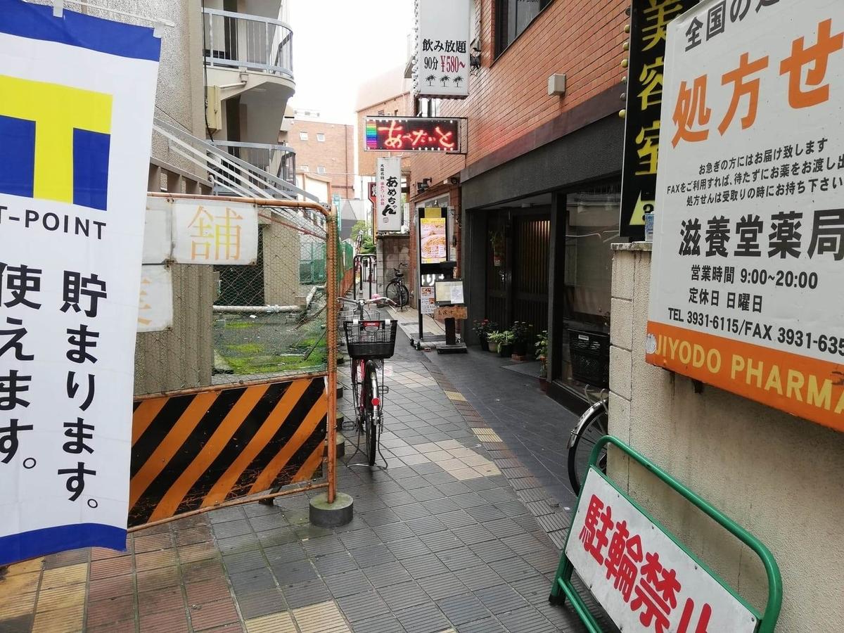 東武練馬駅から『あぺたいと』への行き方写真⑥