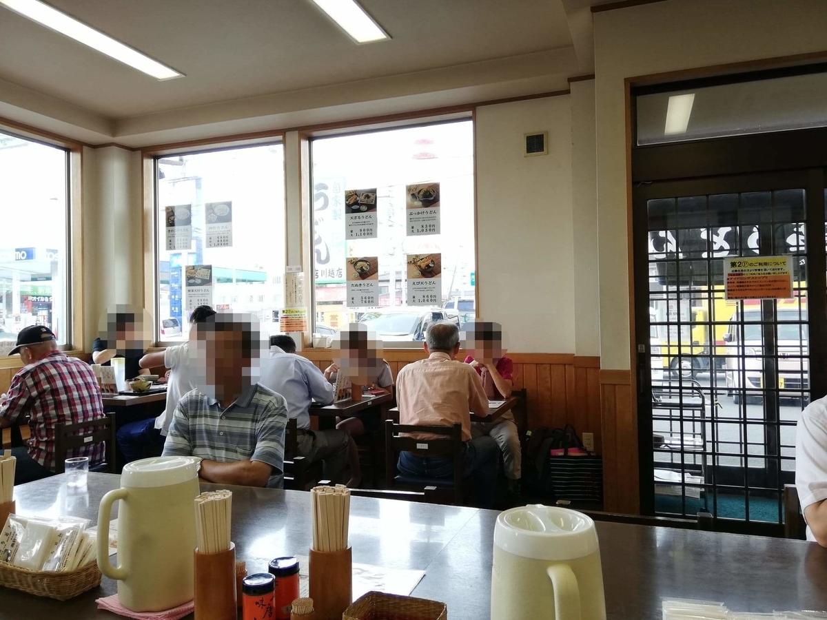 川越『藤店うどん』の店内写真①