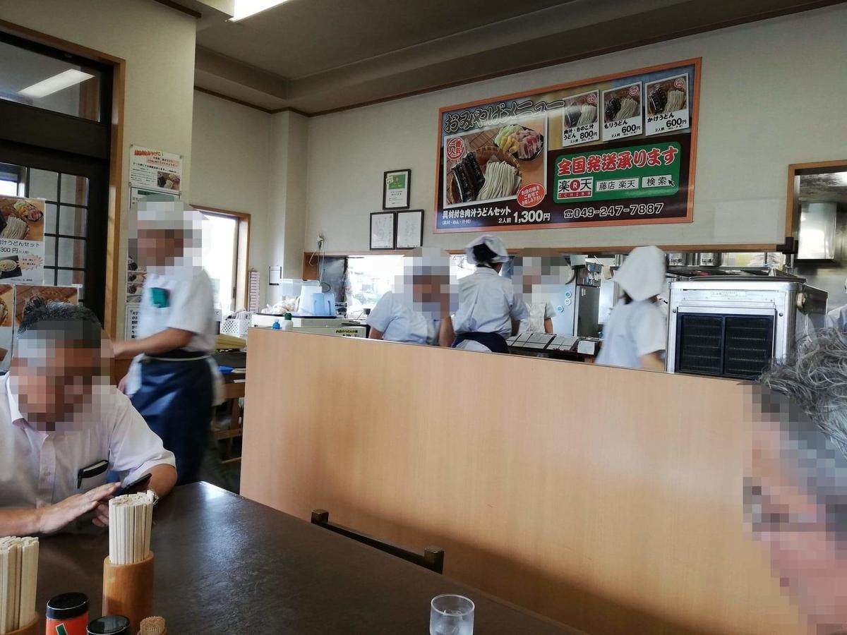 川越『藤店うどん』の店内写真④