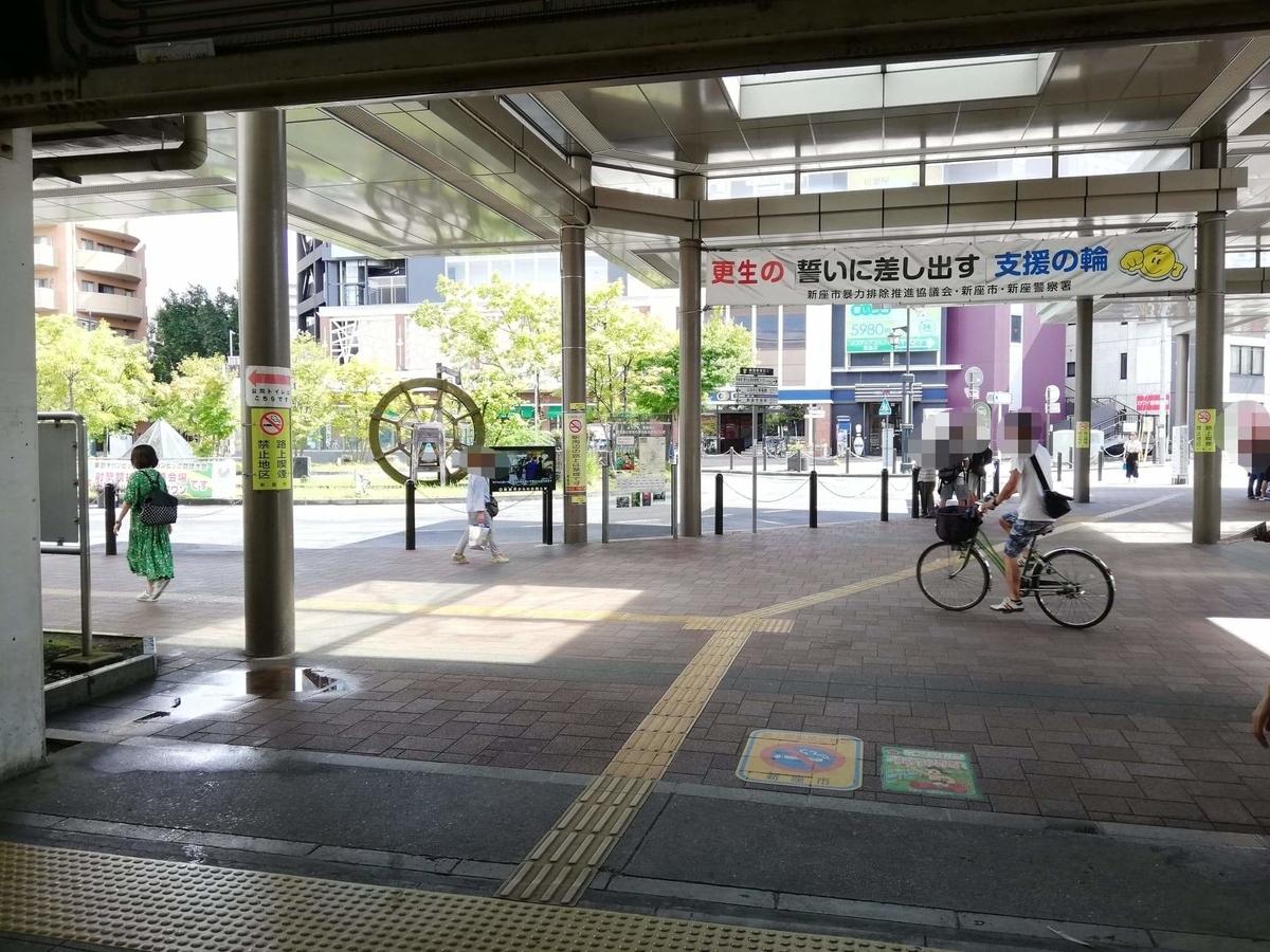 新座駅から『くるまやラーメン新座店』への行き方写真(1)