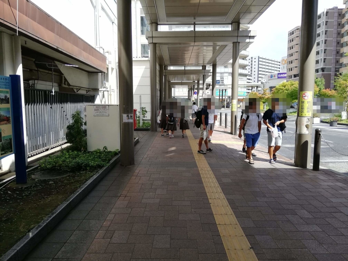 新座駅から『くるまやラーメン新座店』への行き方写真(2)