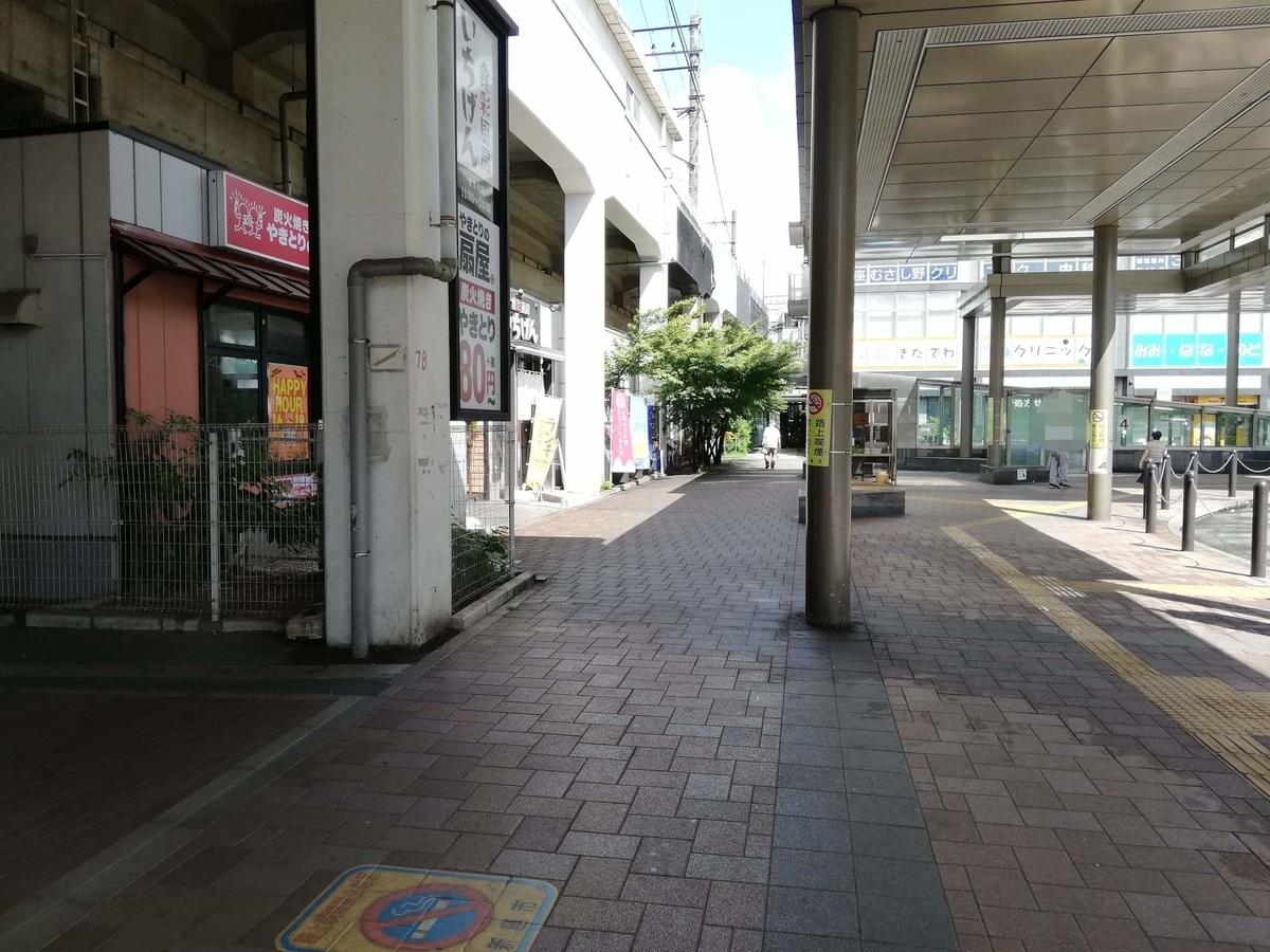 新座駅から『くるまやラーメン新座店』への行き方写真(3)
