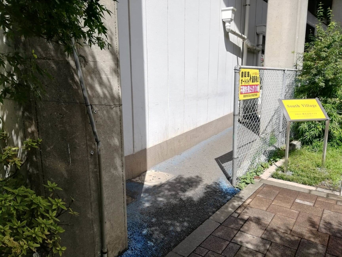 新座駅から『くるまやラーメン新座店』への行き方写真(5)