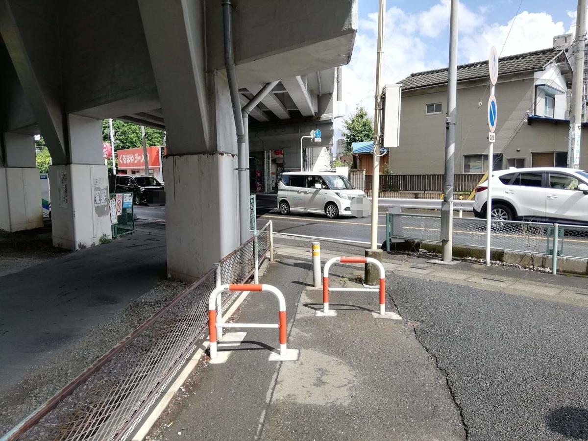 新座駅から『くるまやラーメン新座店』への行き方写真(9)