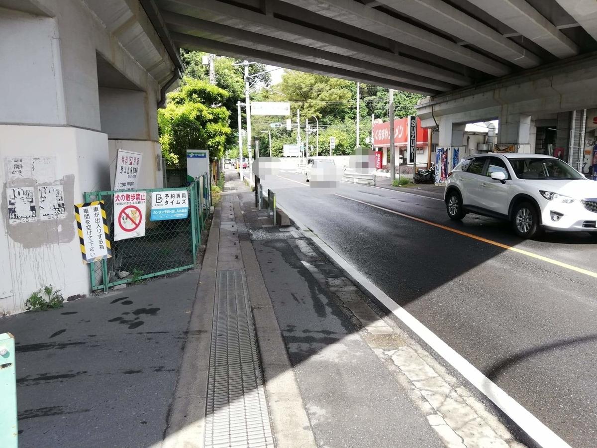 新座駅から『くるまやラーメン新座店』への行き方写真(10)