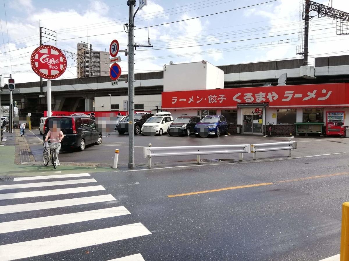 新座駅から『くるまやラーメン新座店』への行き方写真(11)