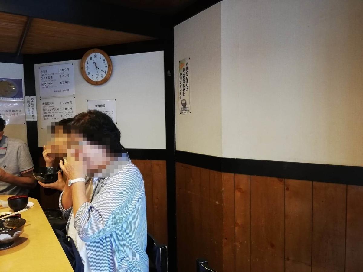 池袋『天丼ふじ』の店内写真④