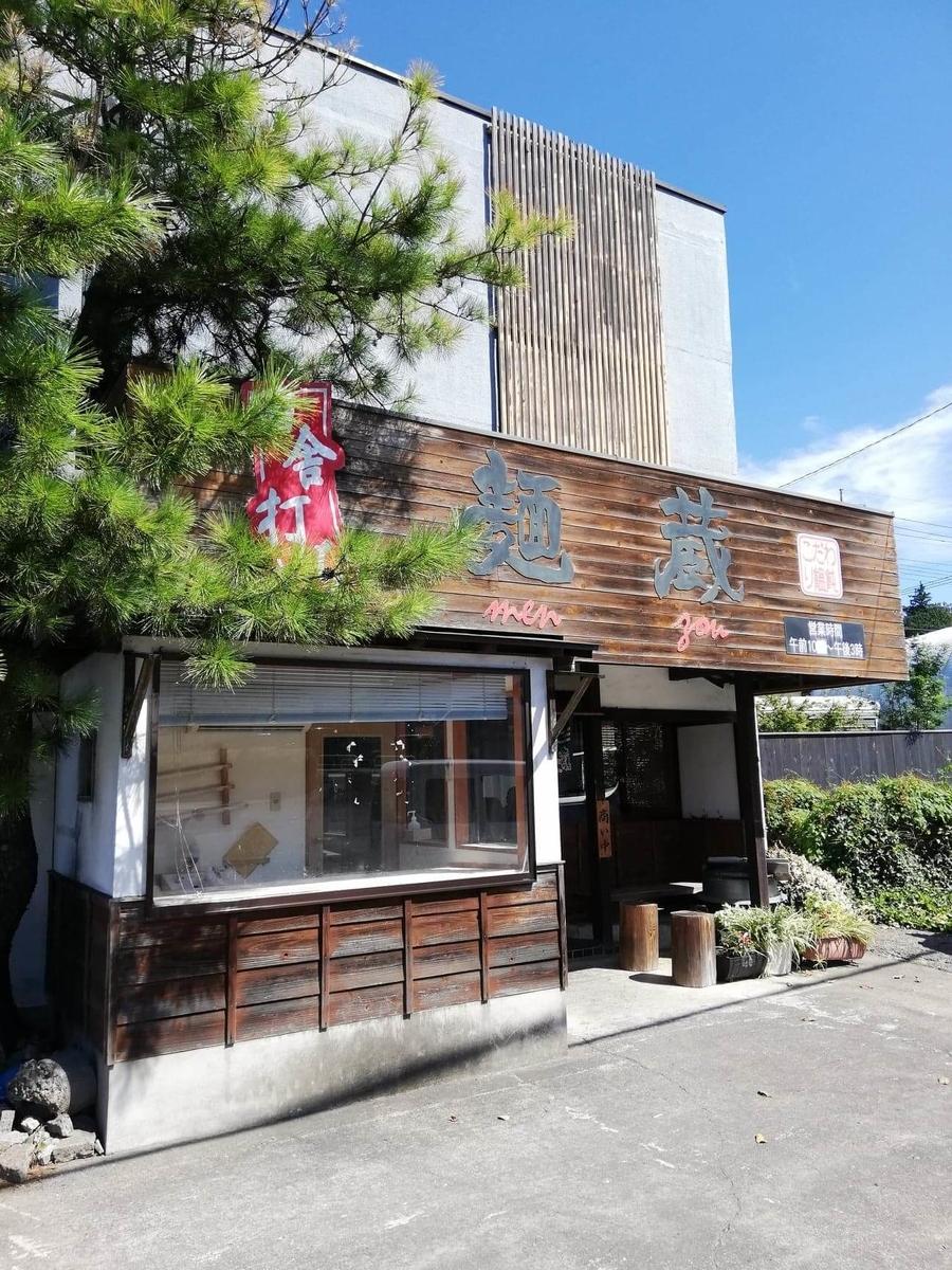 鶴ヶ島(川越)『田舎打ち麺蔵』の外観写真