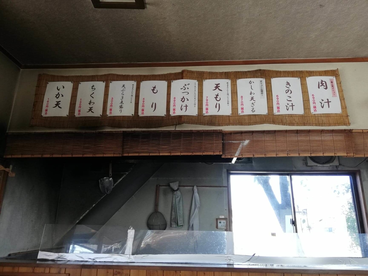 鶴ヶ島(川越)『田舎打ち麺蔵』の店内写真②