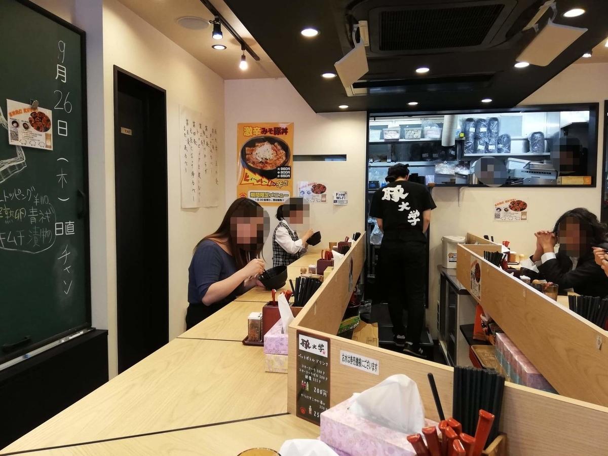 西武新宿『豚大学新宿校舎』の店内写真①
