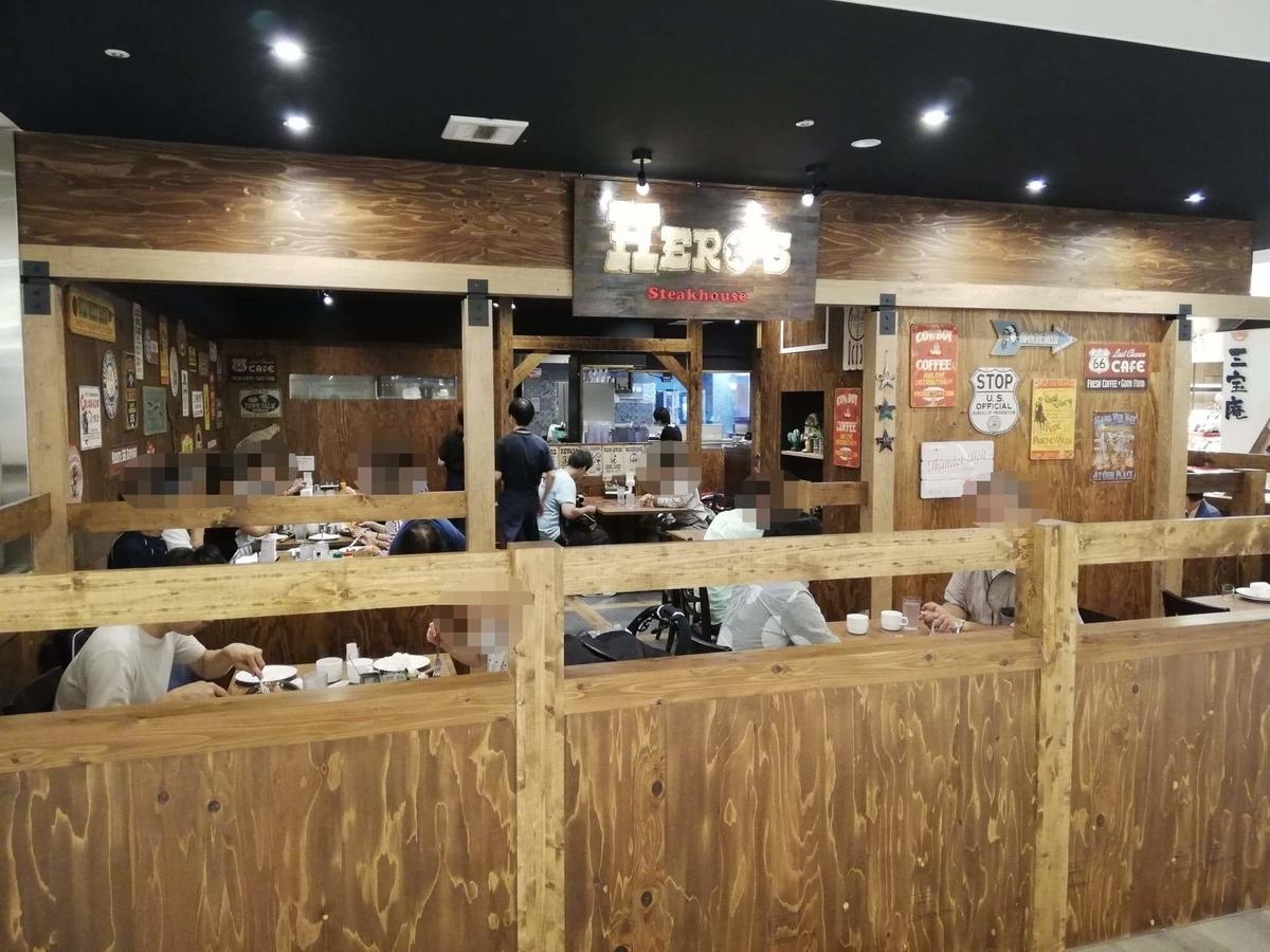 武蔵浦和『ヒーローズ』の店内写真①