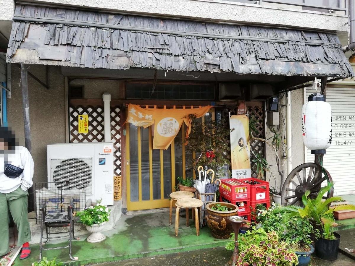 新座(保谷駅)『うどんや藤』の外観写真