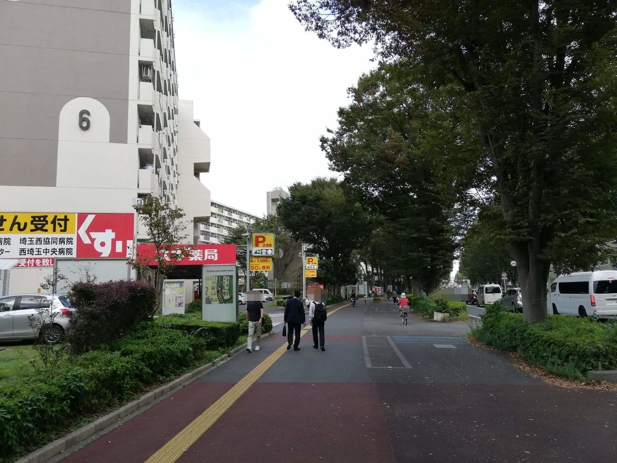 航空公園駅から『㐂九八(キクヤ)』への行き方写真④