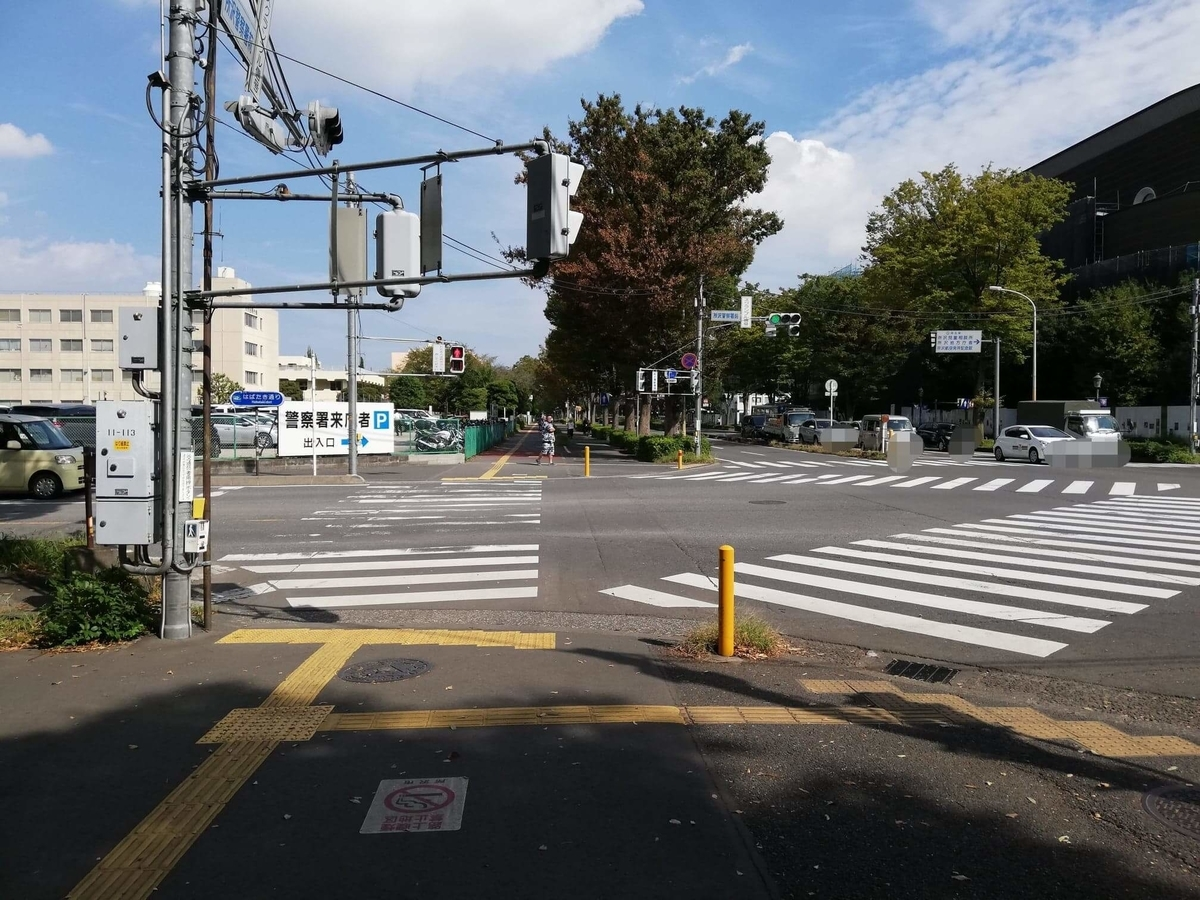 航空公園駅から『㐂九八(キクヤ)』への行き方写真⑤