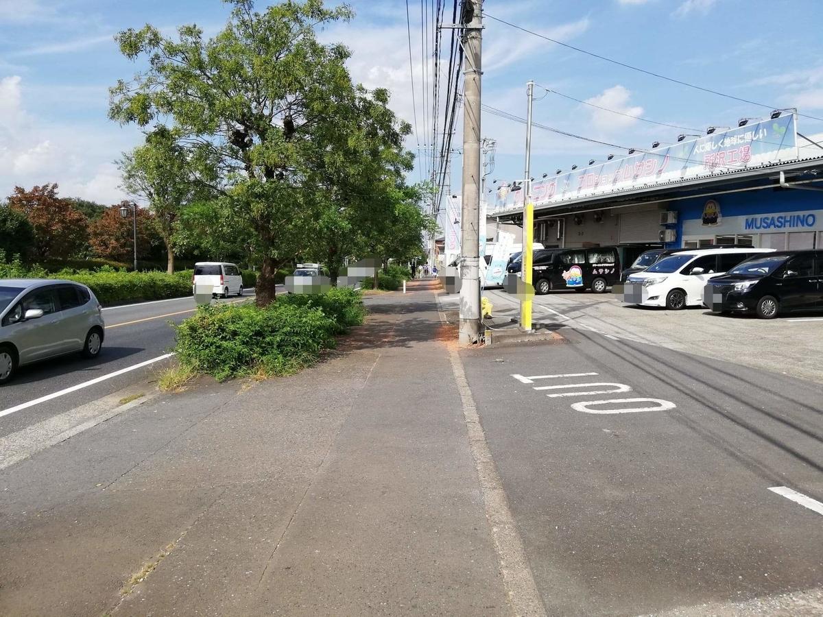 航空公園駅から『㐂九八(キクヤ)』への行き方写真⑦