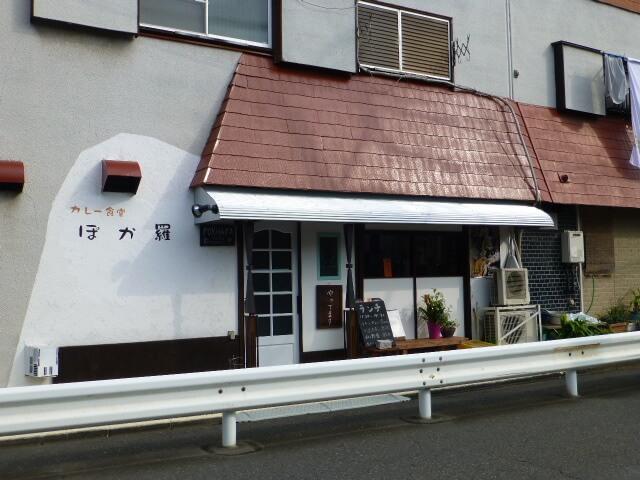 本川越『ぽか羅』の外観写真