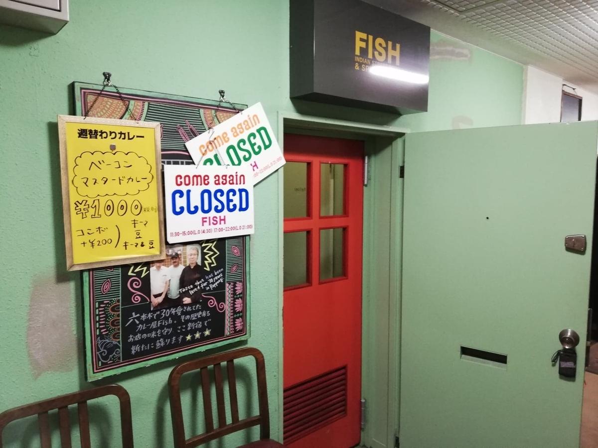 西武新宿『フィッシュ(FISH)』の入り口写真