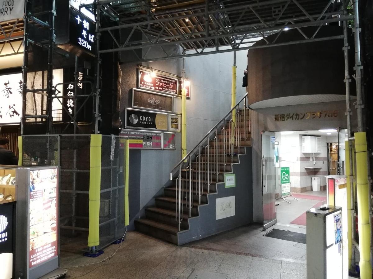 西武新宿『フィッシュ(FISH)』の階段写真①