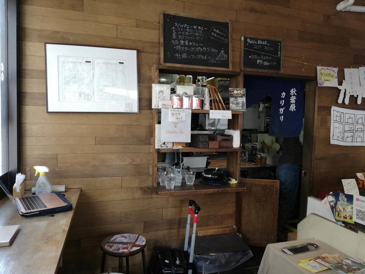 秋葉原(末広町)『カリガリ』の店内写真②