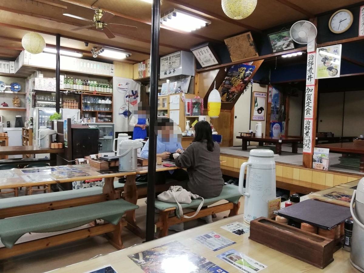 石川県金沢市兼六園近く『城山亭』の店内写真②