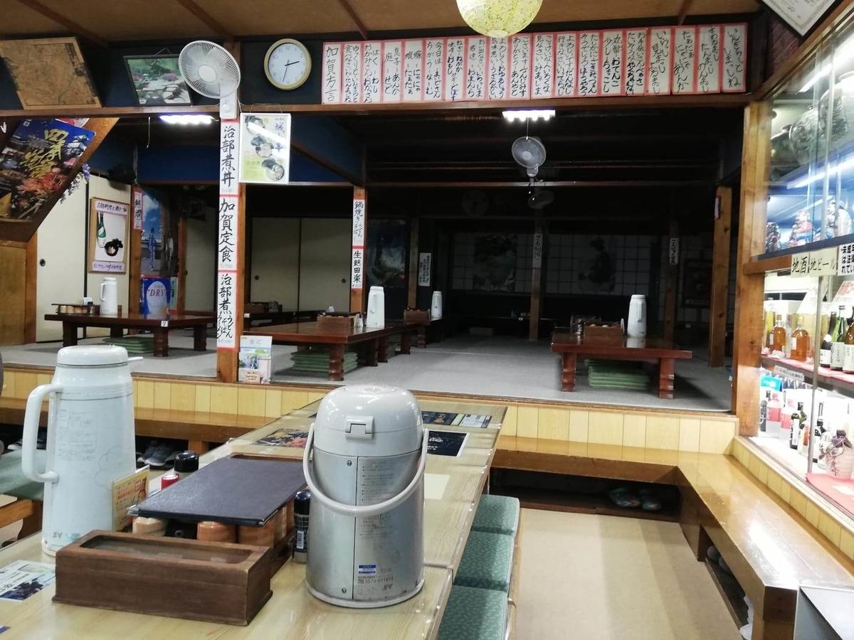 石川県金沢市兼六園近く『城山亭』の店内写真③