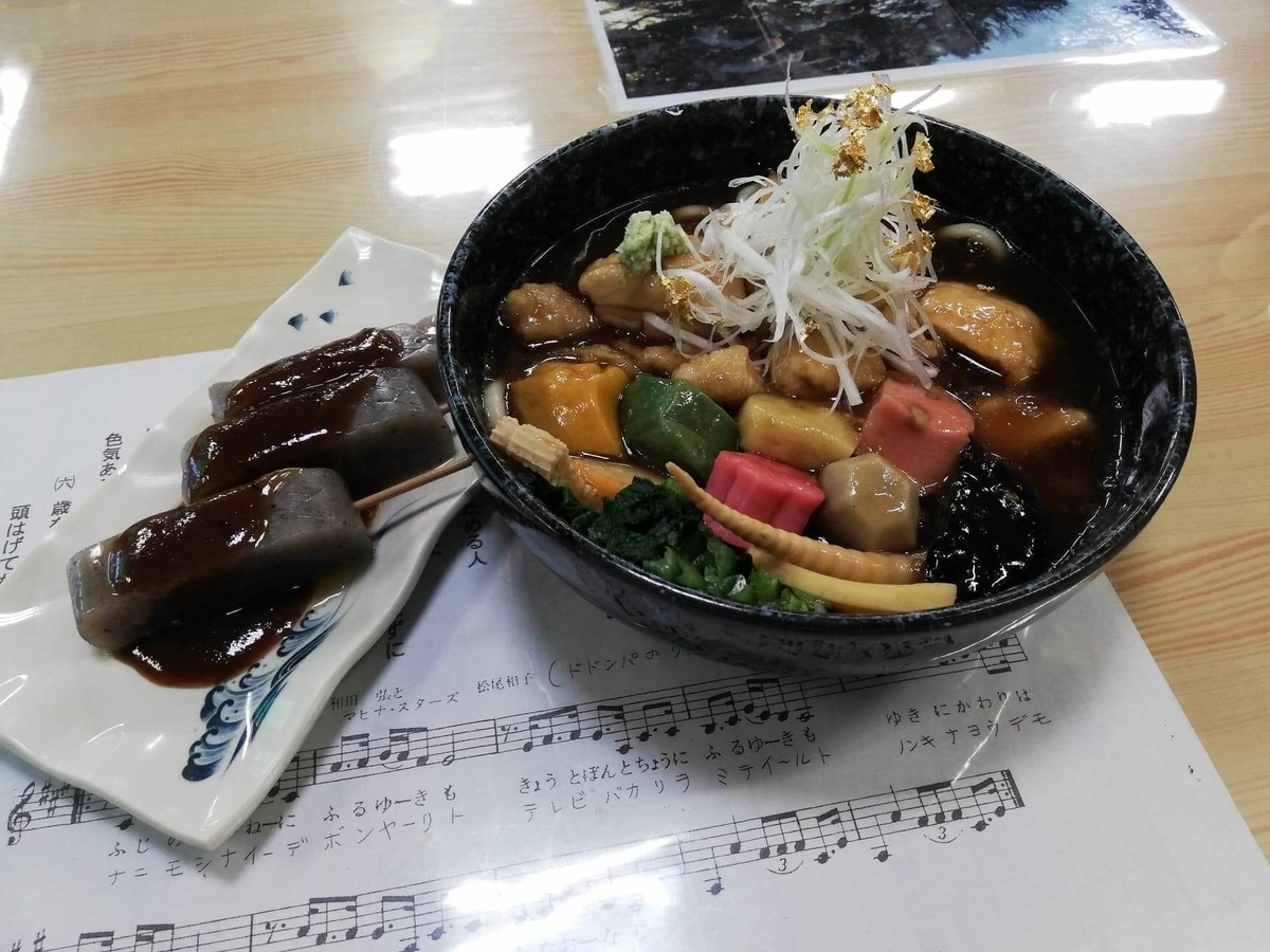 石川県金沢市兼六園近く『城山亭』の、治部煮うどんとこんにゃく田楽の写真