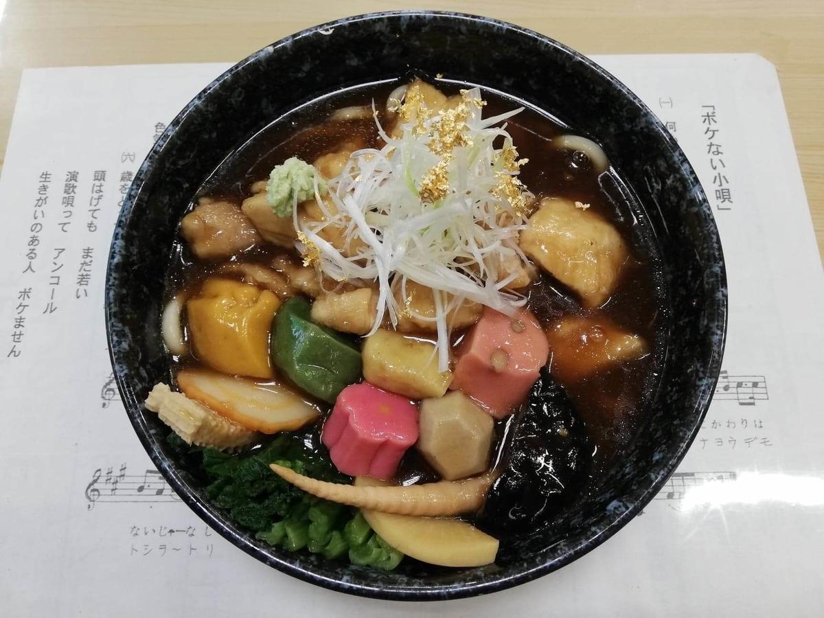 石川県金沢市兼六園近く『城山亭』の、治部煮うどんの写真