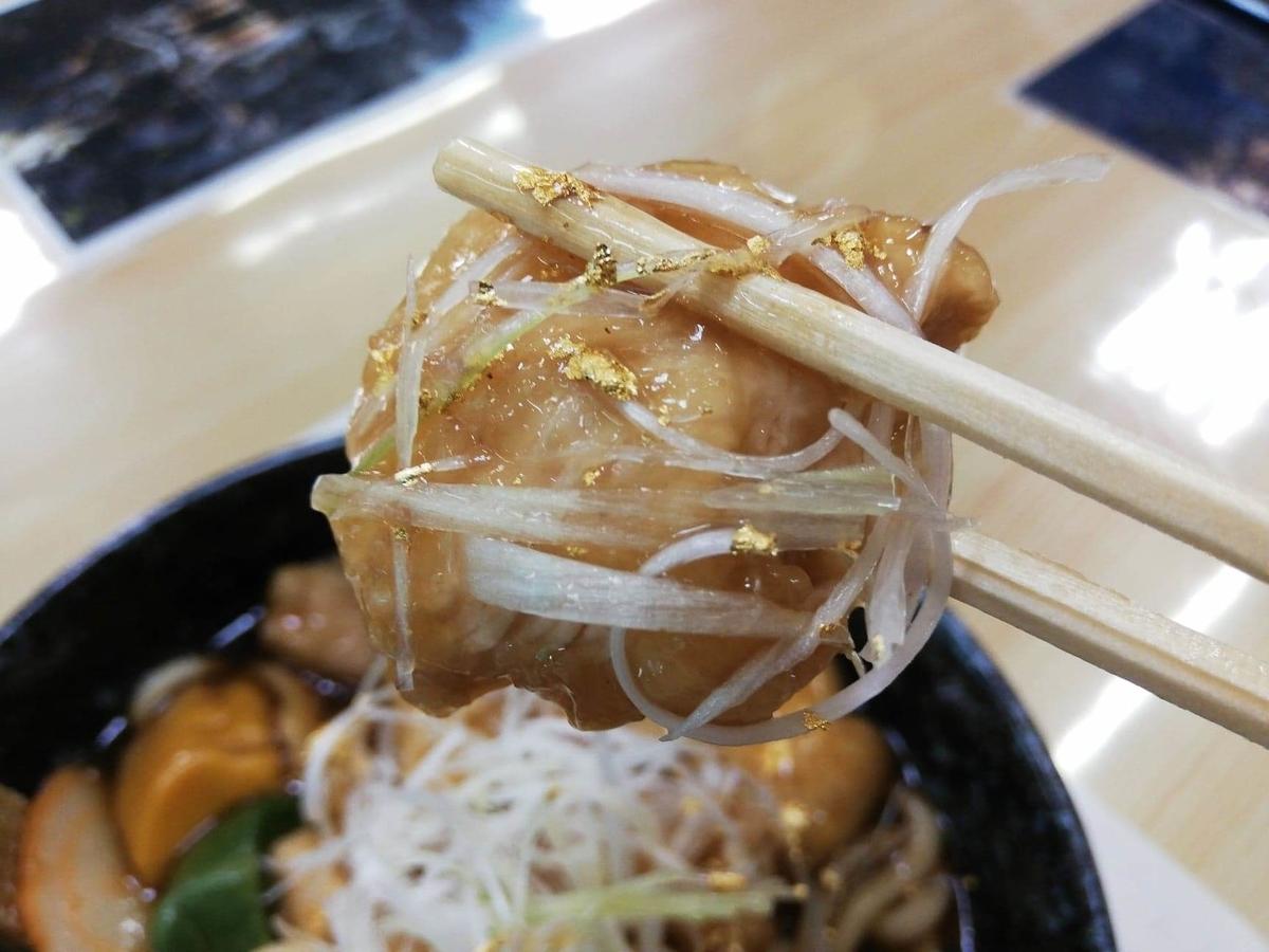 石川県金沢市兼六園近く『城山亭』の、治部煮うどんの鶏肉の写真