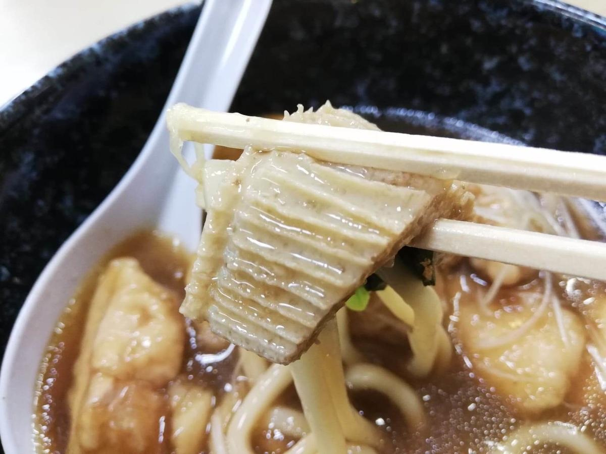 石川県金沢市兼六園近く『城山亭』の、治部煮うどんの具材のアップ写真④