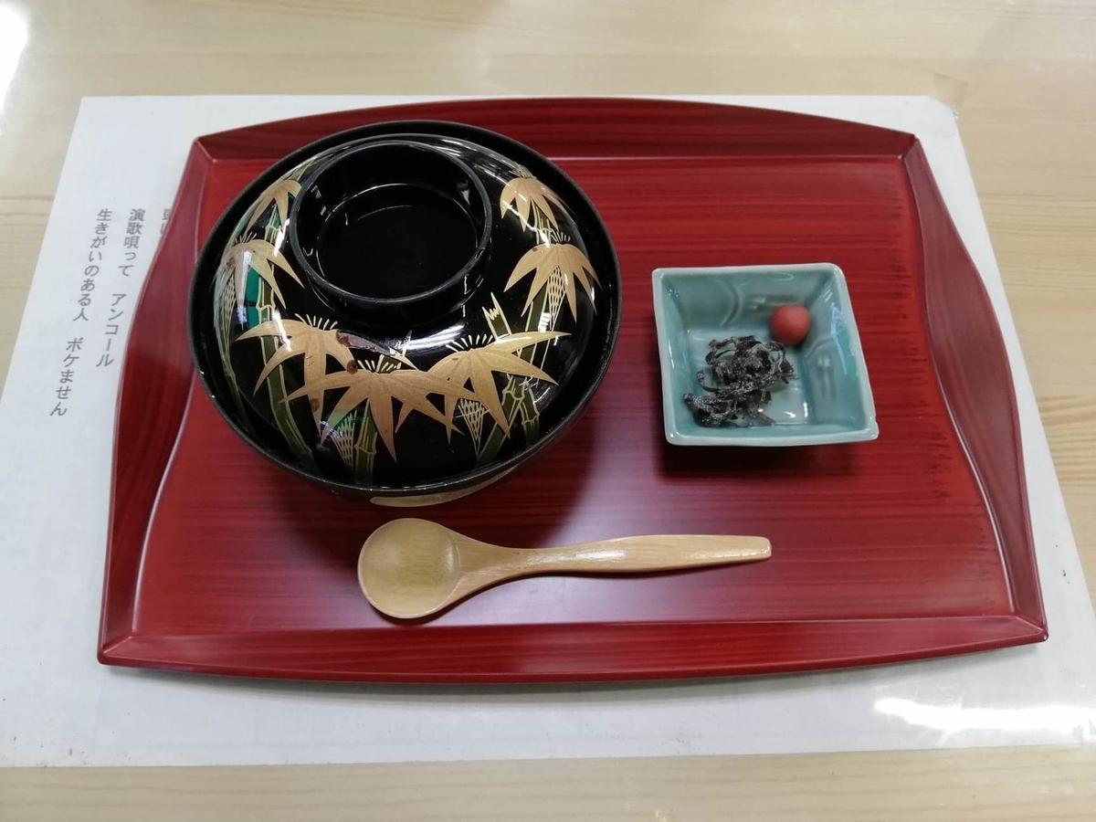 石川県金沢市兼六園近く『城山亭』の、ぜんざいの写真
