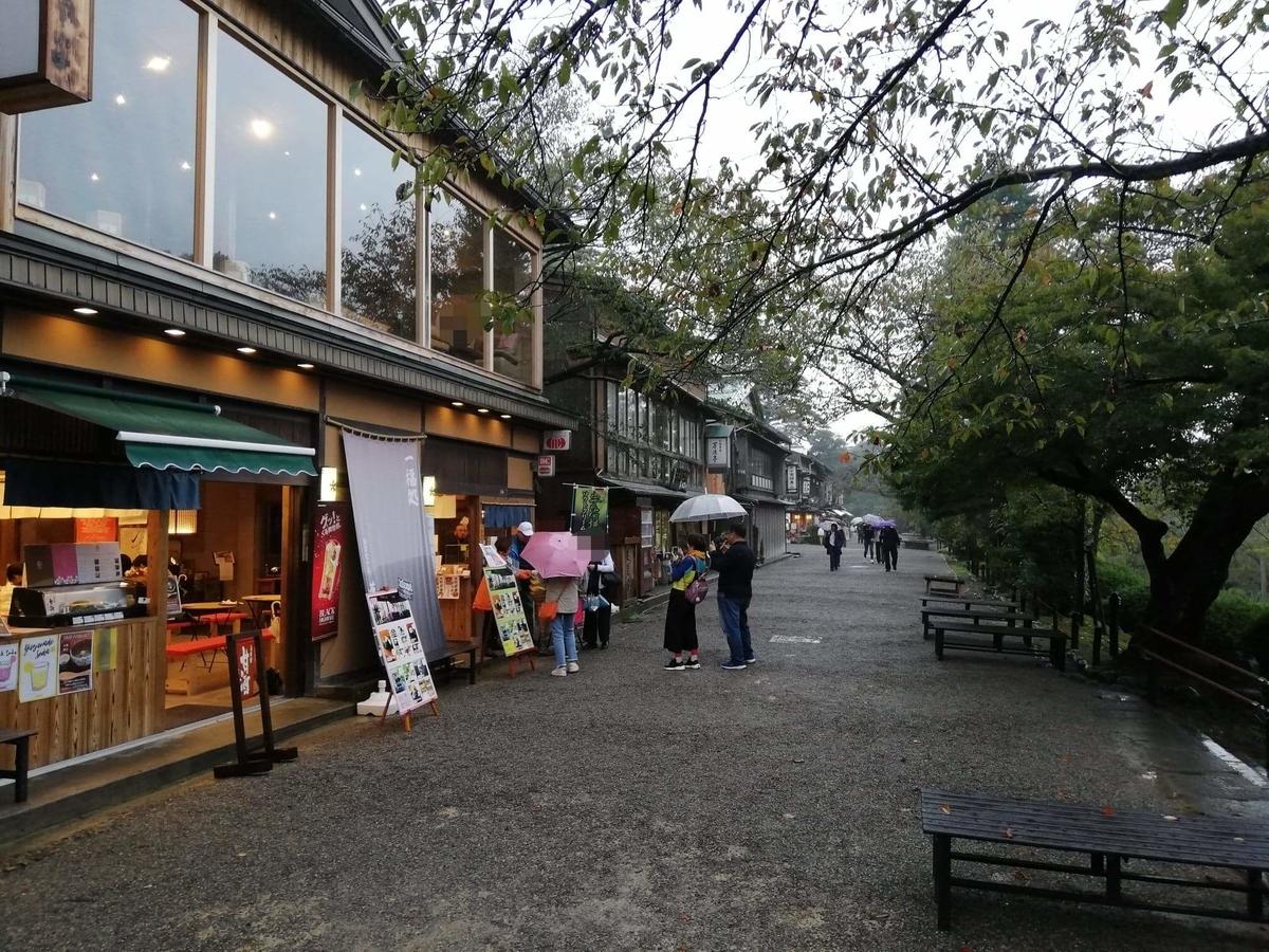 石川県金沢市兼六園近く『城山亭』の近くの写真