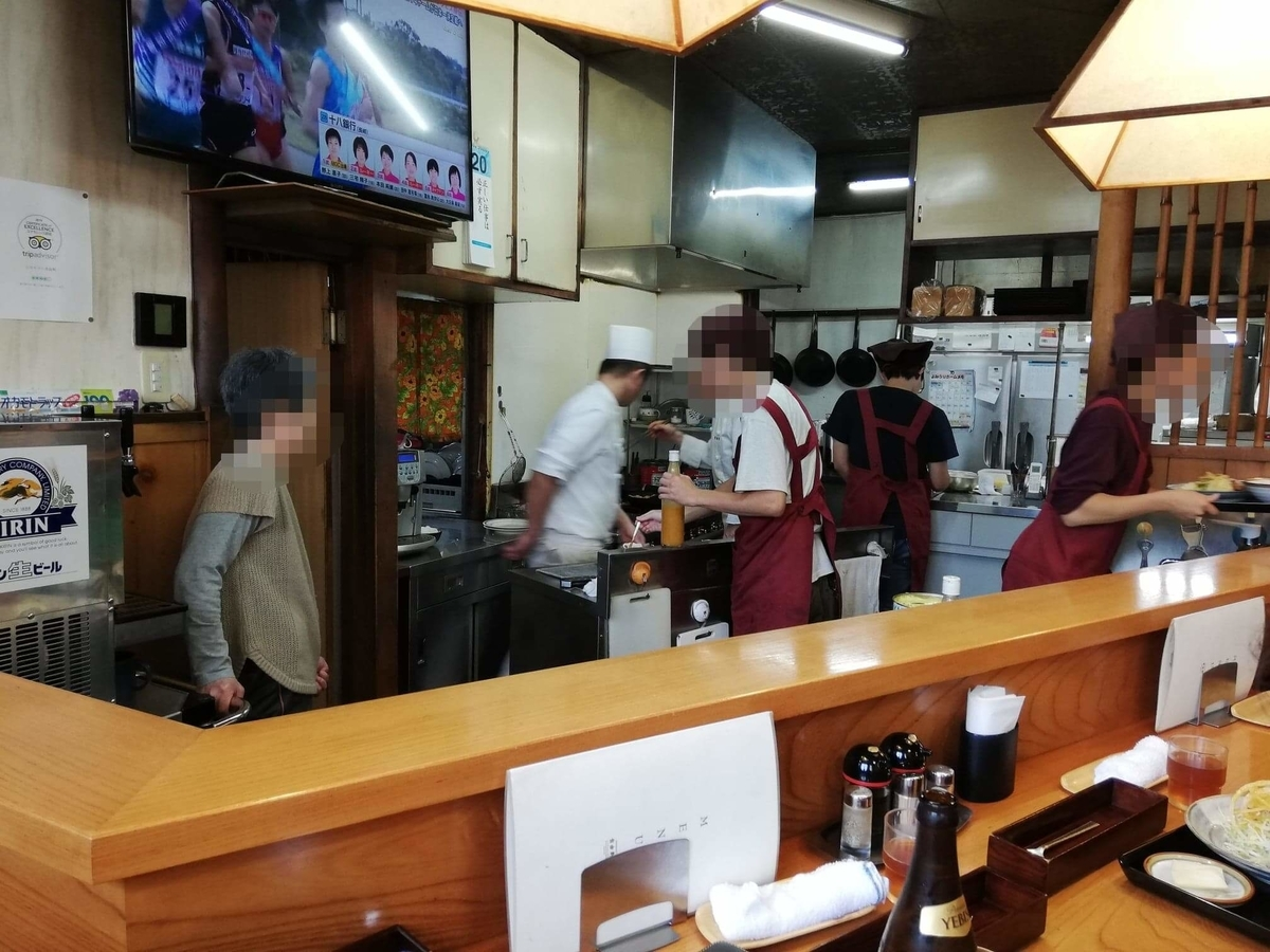 石川県金沢市ひがし茶屋街『自由軒』の店内写真②