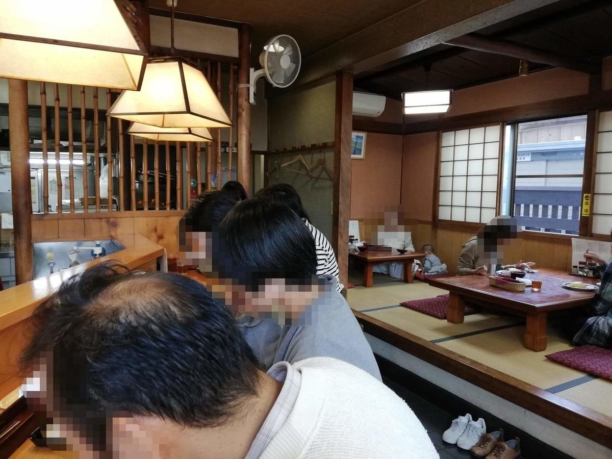 石川県金沢市ひがし茶屋街『自由軒』の店内写真③