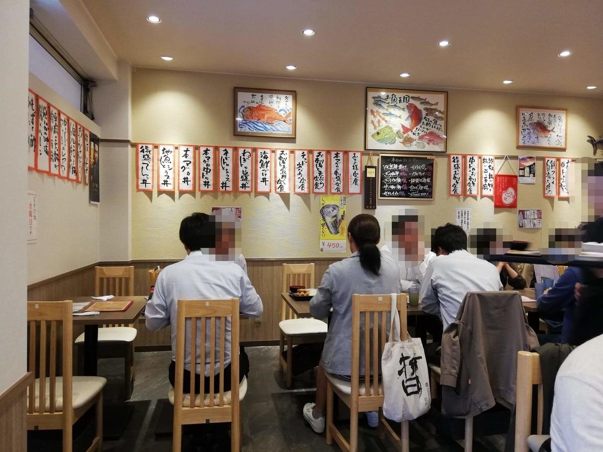 金沢市中央卸売市場『魚がし食堂』の店内写真①